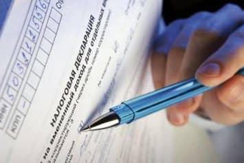 Налог за бинарные опционы